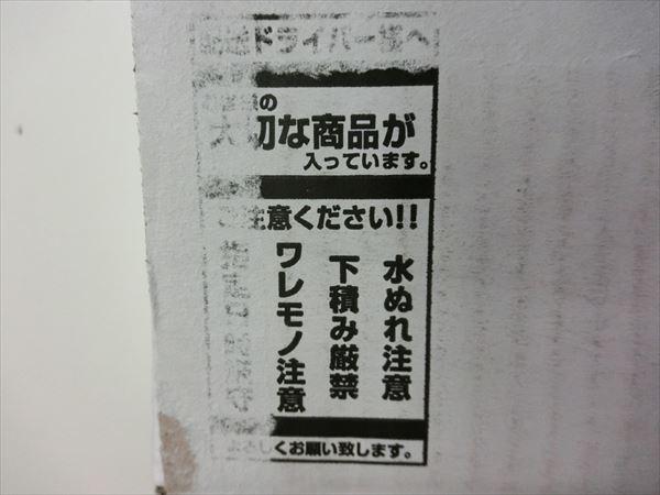 CIMG0364_R