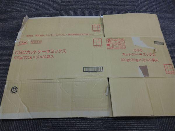 DSC05200_R