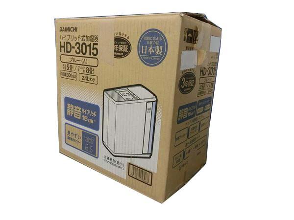 ハイブリッド式加湿器 HD-3015